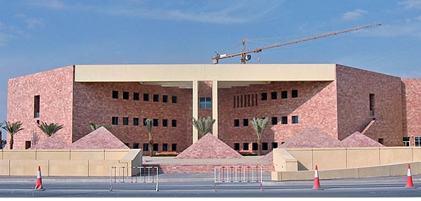 Texas A&M Engineering Building at Qatar campus